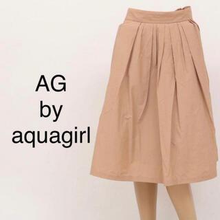 エージーバイアクアガール(AG by aquagirl)の【美品】AG by aquagirl アクアガール フレアスカート(ひざ丈スカート)