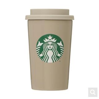 Starbucks Coffee - ☆STARBUCKS☆ ステンレスTOGOカップタンブラーベージュ355ml