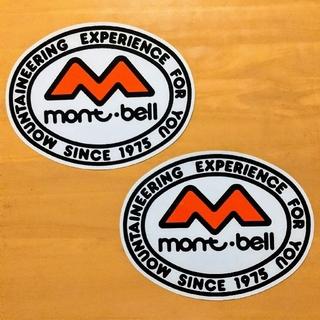 モンベル(mont bell)のmont·bell(モンベル) 特大ステッカー2枚セット(非売品)(その他)