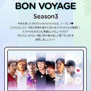 防弾少年団(BTS) - ボンボヤージュseason3  5枚set  BTS BON VOYAGE