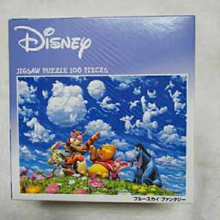 ディズニー(Disney)のジグソーパズル(ブルースカイ ファンタジー)(その他)