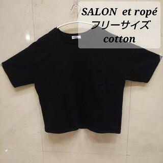 アダムエロぺ(Adam et Rope')のSALON adam et ropé tシャツ ブラック(カットソー(半袖/袖なし))