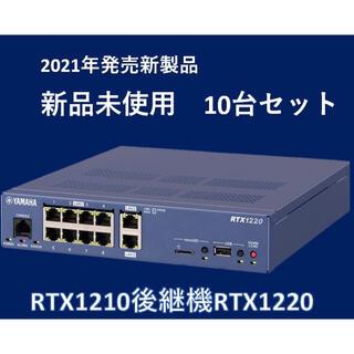 ヤマハ(ヤマハ)のデメキンさん YAMAHA rtx1220 5台セット(PC周辺機器)