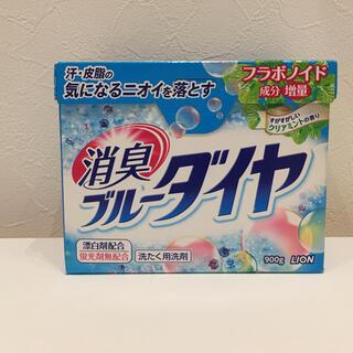 ライオン(LION)の粉洗剤 ブルーダイヤ 900g 1箱(洗剤/柔軟剤)