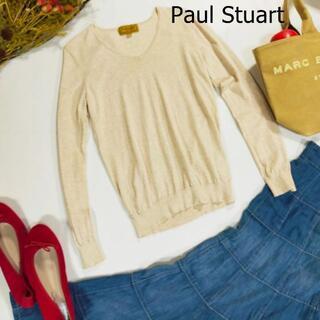 ポールスチュアート(Paul Stuart)のポールスチュアート カットソー ベージュ Vネック リブ 薄手 三陽商会 M(Tシャツ(長袖/七分))