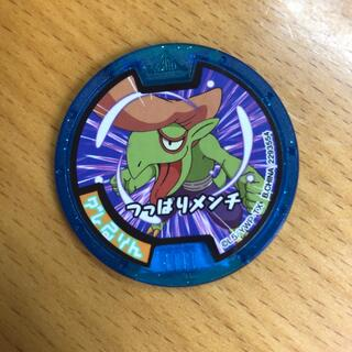 バンダイ(BANDAI)の妖怪メダル グレるりん(その他)