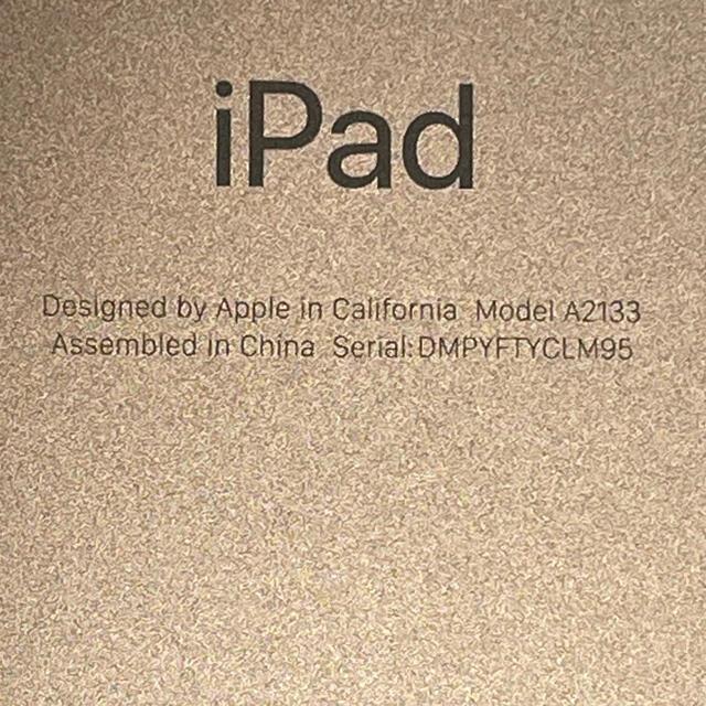 Apple(アップル)のiPad mini 5 まこぴーさん専用 スマホ/家電/カメラのPC/タブレット(タブレット)の商品写真