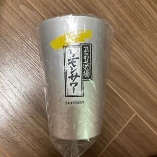 サントリー(サントリー)のこだわりのレモンサワータンブラー☆新品☆(タンブラー)