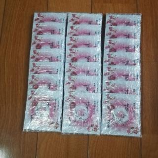 ヤマサ(YAMASA)のすっぽんの恵 21袋 料亭やまさ(コラーゲン)