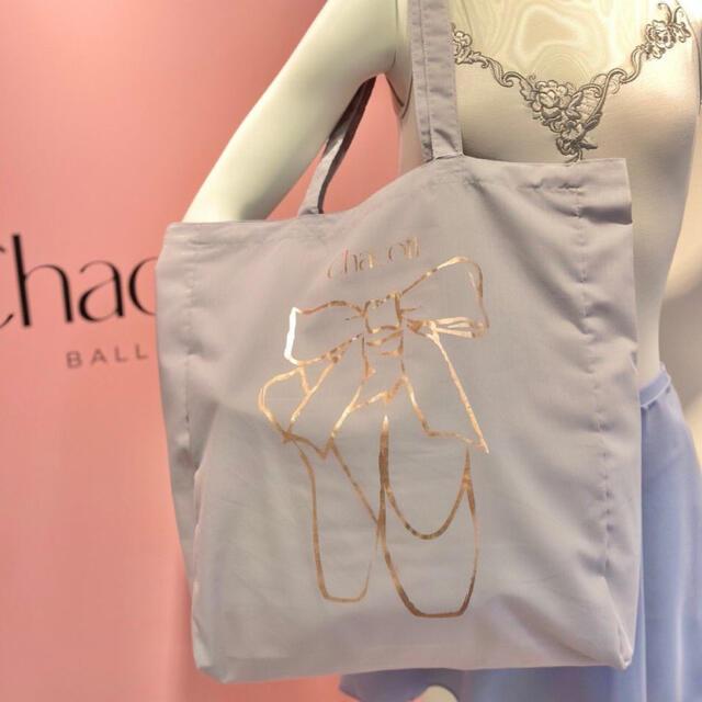 CHACOTT(チャコット)のチャコット エコバッグ グレー 新品 未使用 バレエ レッスンバッグ レディースのバッグ(エコバッグ)の商品写真