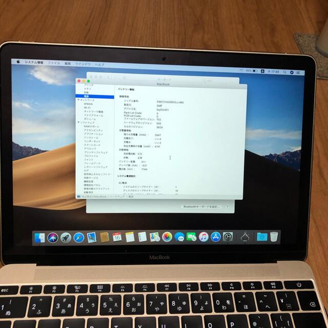 Mac (Apple)(マック)のMacBook 2015 12インチ 8GB 256GB MNYK2J/A スマホ/家電/カメラのPC/タブレット(ノートPC)の商品写真
