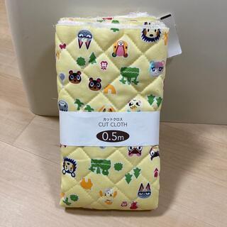 ニンテンドウ(任天堂)の【未使用品】あつ森 キルトカットクロス 105×50cm(生地/糸)