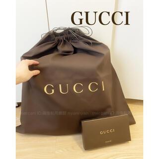 Gucci - 【正規品本物】GUCCI ロゴ入り保存用 キンチャク袋 ふくろ 保存袋 グッチ