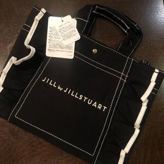 JILL by JILLSTUART - 最安値 JILL by JILLSTUART フリルトートバッグ ブラック