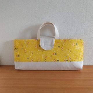 北欧風な黄色い花柄のピアニカケース 鍵盤ハーモニカ ハンドメイド 女の子(外出用品)