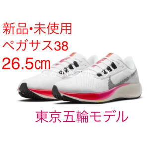 NIKE - 新品【26.5ピンク】NIKE AIR ZOOM PEGASUS 38 ペガサス