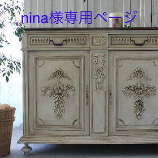 nina様専用ページ ピンクッションとオレンジの花の横型スワッグ(ドライフラワー)