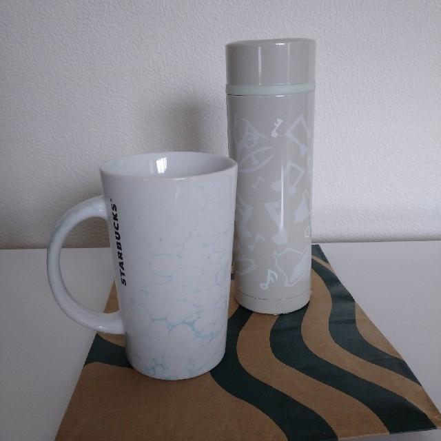 Starbucks Coffee(スターバックスコーヒー)のステンレスボトル&マグカップ*スターバックス*スタバ*福袋 インテリア/住まい/日用品のキッチン/食器(タンブラー)の商品写真