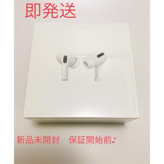 Apple - 新品未開封 airpods pro 本体 国内正規品 3個