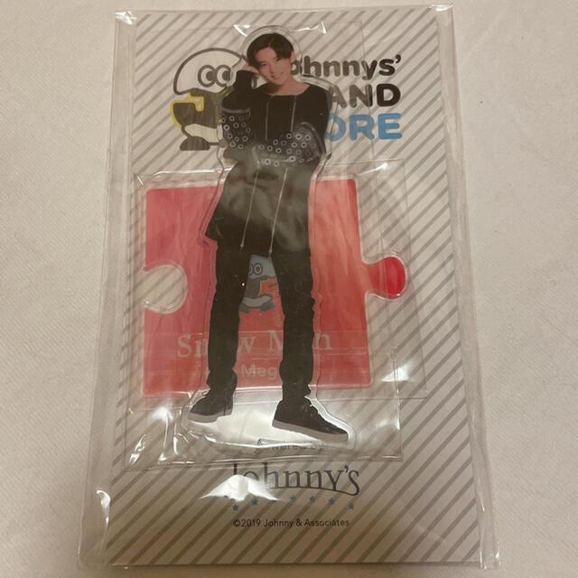 Johnny's(ジャニーズ)のSnowMan   目黒蓮 アクリルスタンド 第一弾 エンタメ/ホビーのタレントグッズ(アイドルグッズ)の商品写真