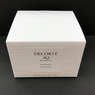 COSME DECORTE - コスメデコルテ AQ ミリオリティ フェイスパウダーn  30g 新品