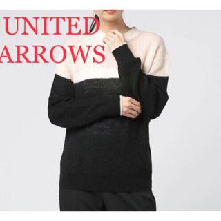 ビューティアンドユースユナイテッドアローズ(BEAUTY&YOUTH UNITED ARROWS)のユナイテッドアローズ  モヘアニットセーター(ニット/セーター)