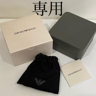 Emporio Armani - 【エンポリオ アルマーニ】ネックレス(箱、ミニ巾着、ミニ冊子外箱 付き)