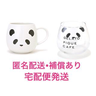 gelato pique - ジェラートピケ パンダマググラス パンダマグカップ GELATO PIQUE
