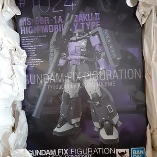 BANDAI - 【新品未開封】METAL COMPOSITE MS-06R-1A 高機動 ザクⅡ
