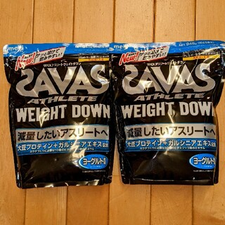 ザバス(SAVAS)のザバス アスリート ウェイトダウン ヨーグルト味 945g×2袋(プロテイン)