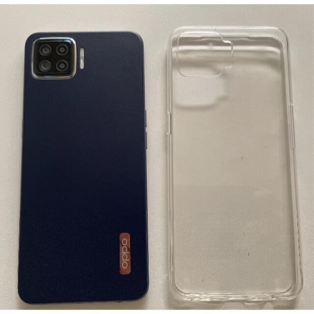 OPPO(オッポ)のOPPO A73 64GB  ネイビーブルー 価格見直しました! スマホ/家電/カメラのスマートフォン/携帯電話(スマートフォン本体)の商品写真