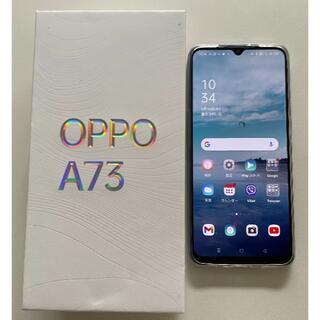 OPPO - OPPO A73 64GB  ネイビーブルー