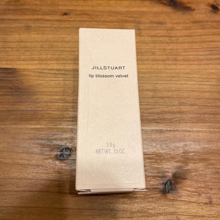 JILLSTUART - 新品⭐︎ ジルスチュアート リップブロッサム ベルベット