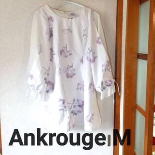 アンクルージュ(Ank Rouge)のAnkrouge 花柄 ラベンダー色 ワンピース(ミニワンピース)