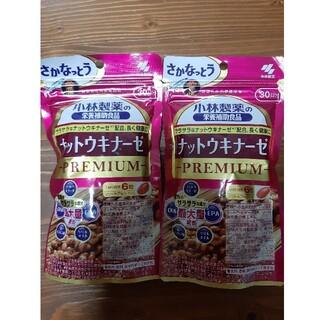 小林製薬 - 小林製薬  ナットウキナーゼPREMIUM 30日×2袋