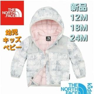 ザノースフェイス(THE NORTH FACE)のTHE NORTH FACE ノースフェイス こども パーカー 12M 新品(ジャケット/コート)