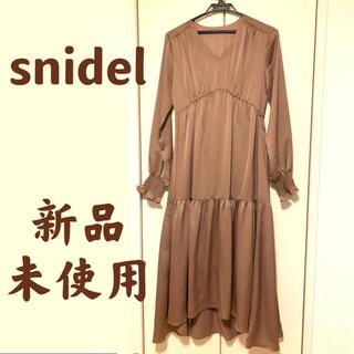 snidel - 【新品】SNIDEL スナイデル ロングワンピース