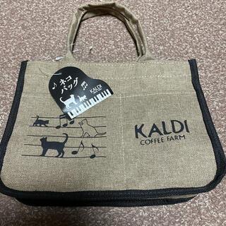 KALDI - カルディ  ネコバック