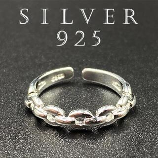 指輪 ユニセックス リング シルバーリング シルバー925 調節可能 101 F
