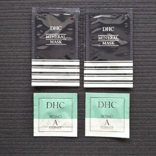 DHC - 【未使用】DHCサンプル ミネラルマスク&レチノAエッセンス 4個セット