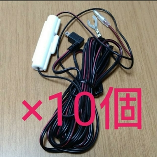 【新品】セルスター RO-109直結配線DCコード(パッケージ無し)(レーダー探知機)