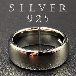 カレッジリング シルバー925 印台 リング 指輪 silver925 72 F