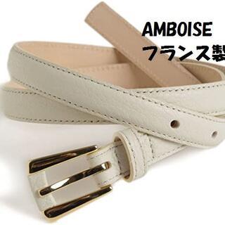 L'Appartement DEUXIEME CLASSE - 【着用4~5回】AMBOISE アンボワーズ フランス製 オフホワイト色