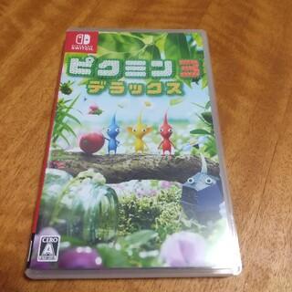 Nintendo Switch - 美品★ピクミン3 デラックス NintendoSwitch ニンテンドースイッチ