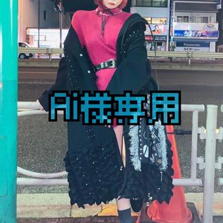 ケイスケカンダ(keisuke kanda)の⚠︎Ai様専用⚠︎rurumu:piercing long coat black(ロングコート)