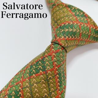 サルヴァトーレフェラガモ(Salvatore Ferragamo)の極美品 サルヴァトーレ フェラガモ ネクタイ ハイブランド チェック柄 ビジネス(ネクタイ)