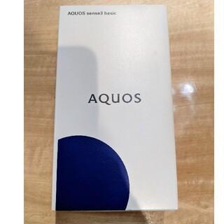 AQUOS - au SIMロック解除済み SHV48 AQUOS sense3 basic