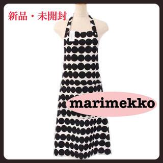 marimekko - 【新品・未開封】マリメッコ marimekko エプロン ラシィマットブラック