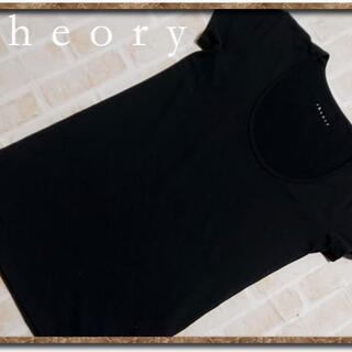 セオリー(theory)のセオリー ナイロンカットソー 黒(カットソー(半袖/袖なし))