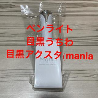 Johnny's - ペンライト スノーマン Mania